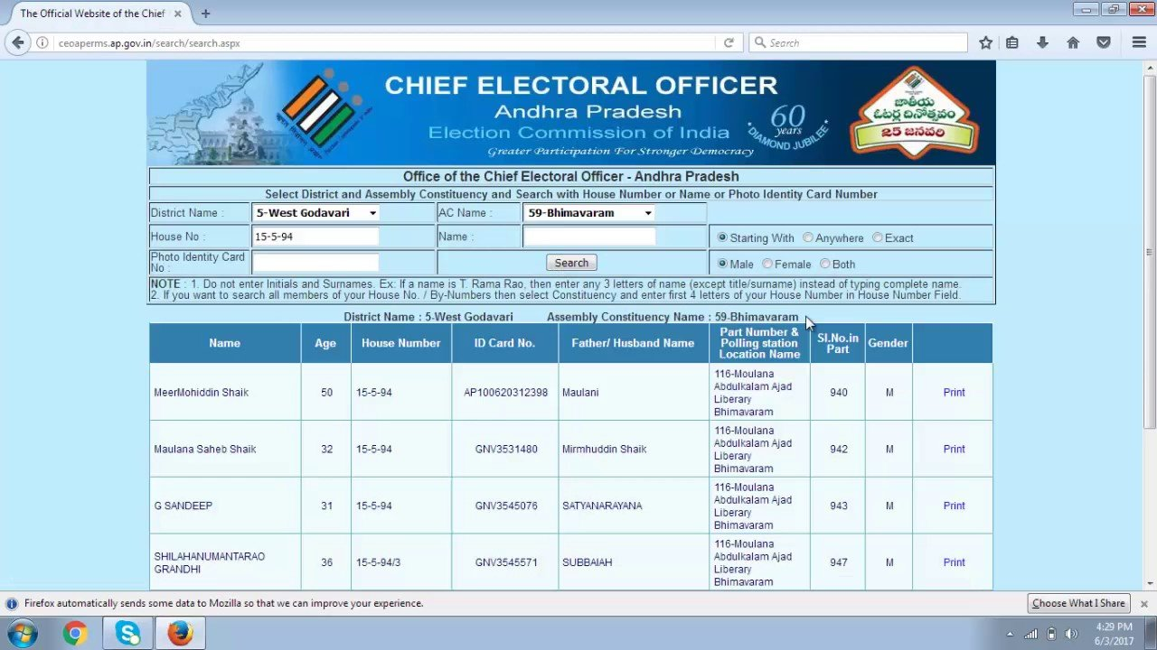 ap voter list name search
