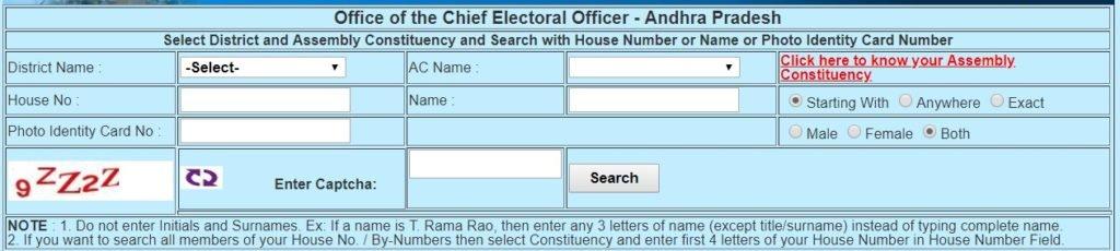 voter list ap 2020