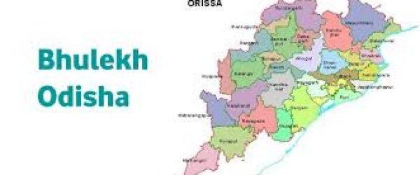 Bhulekh Odisha | भूलेख ओडिशा रिकॉर्ड ऑनलाइन चेक करें