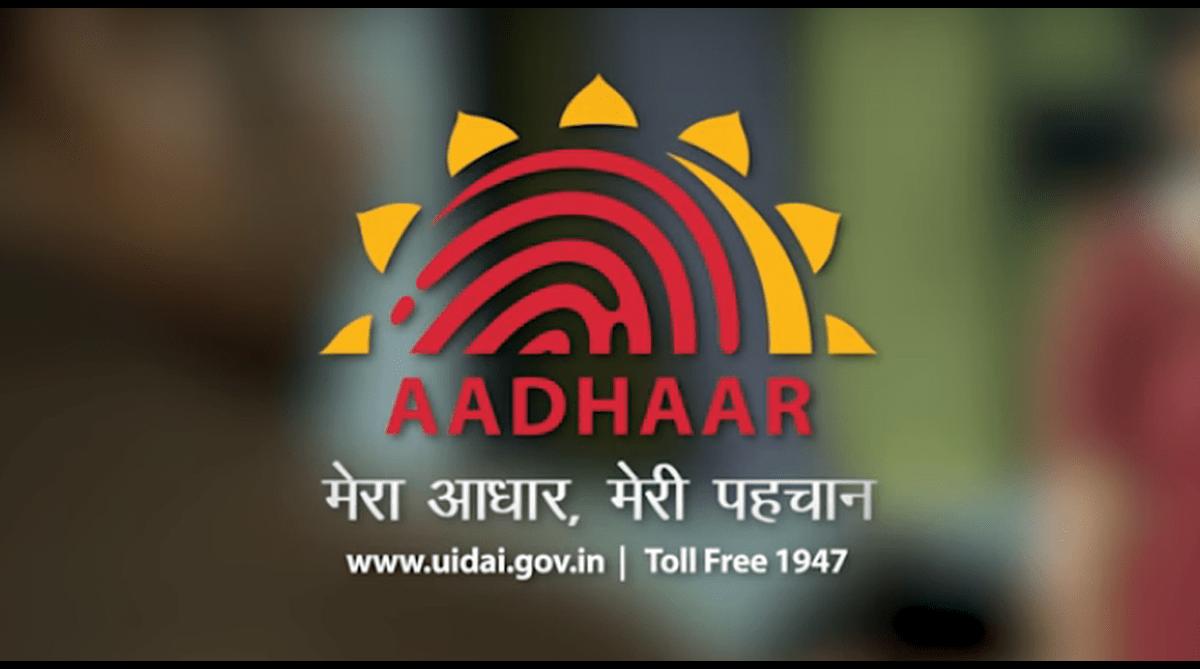 aadhar card apply online