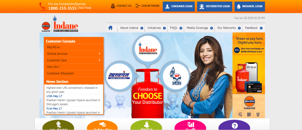 indane gas booking online