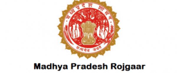 [ऑनलाइन आवेदन] My MP रोज़गार पोर्टल 2021 (Rojgar मेला)