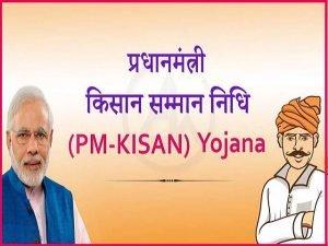 PM-Kisan-Samman-Nidhi-Yojana 2020