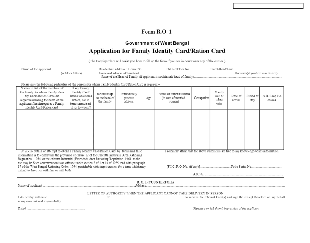 ration card online apply