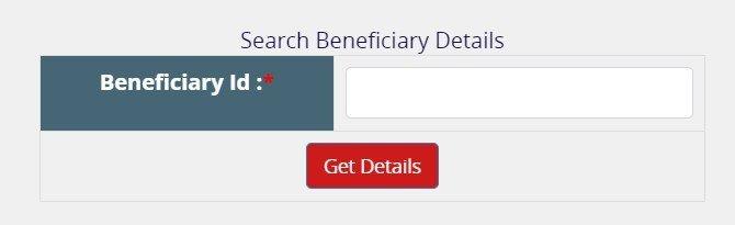 bc corporation loan