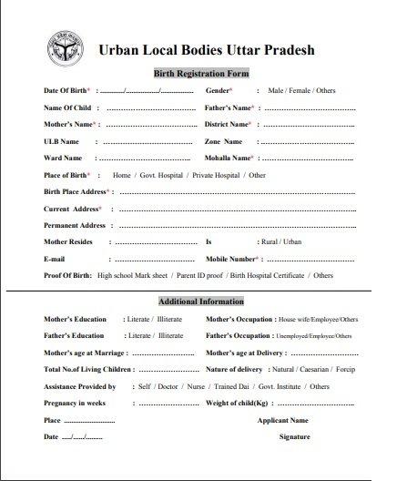 birth certificate up
