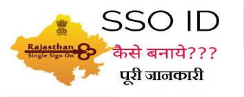 Rajasthan SSO ID