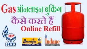 gas connection online