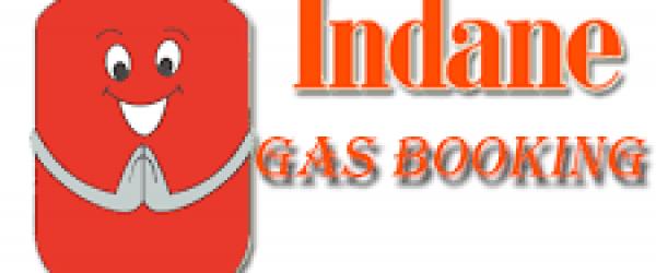 Indane Gas Booking Number, Price ऑनलाइन देखे