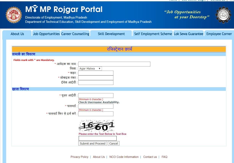 MP Rojgar
