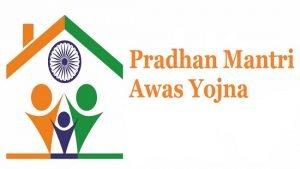 pradhan mantri awas yojana online