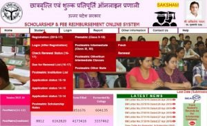 up scholarship online