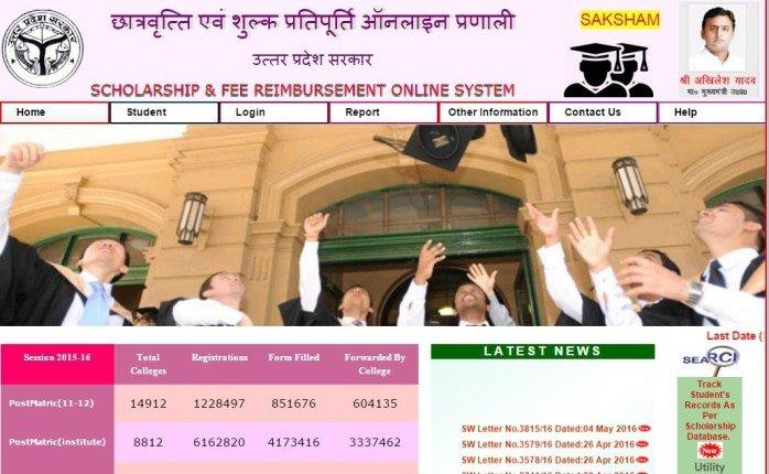 up scholarship Online