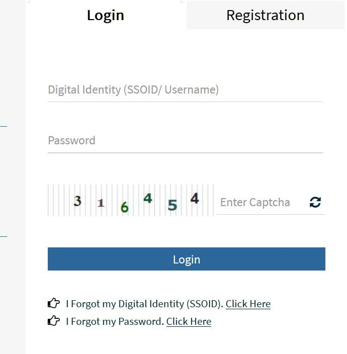 berojgari bhatta online registration 2020