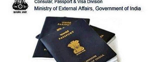 Tatkal Passport के लिए ऑनलाइन आवेदन ऐसे करें
