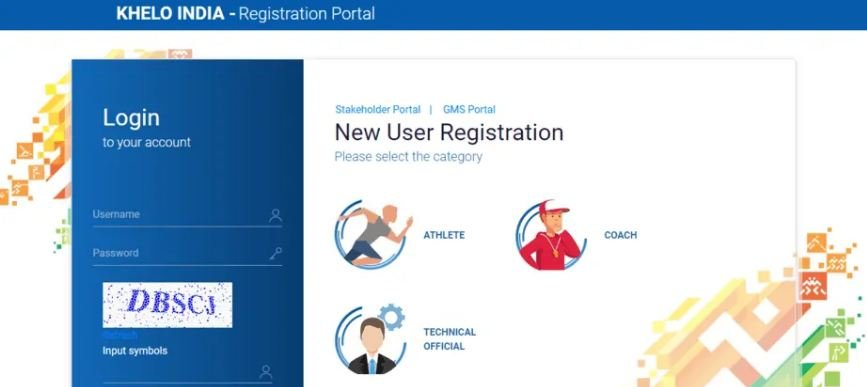 khelo india registration