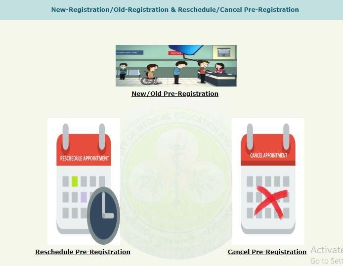 pgimer online registration