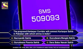 How To Participate In KBC