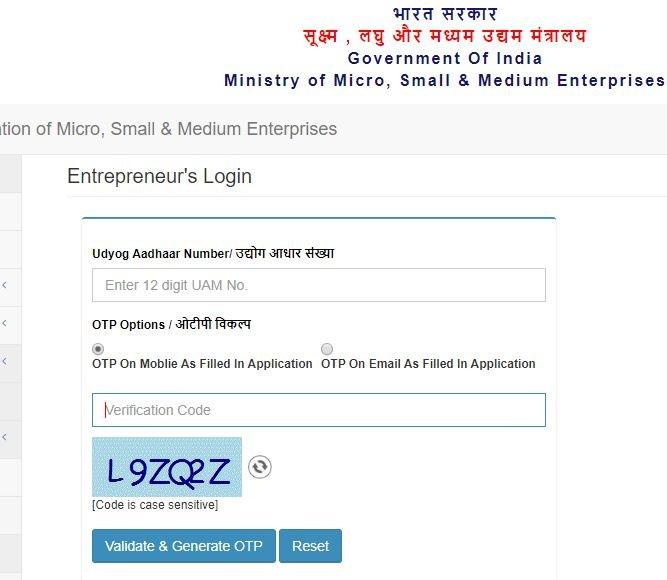 udyog aadhar free registration
