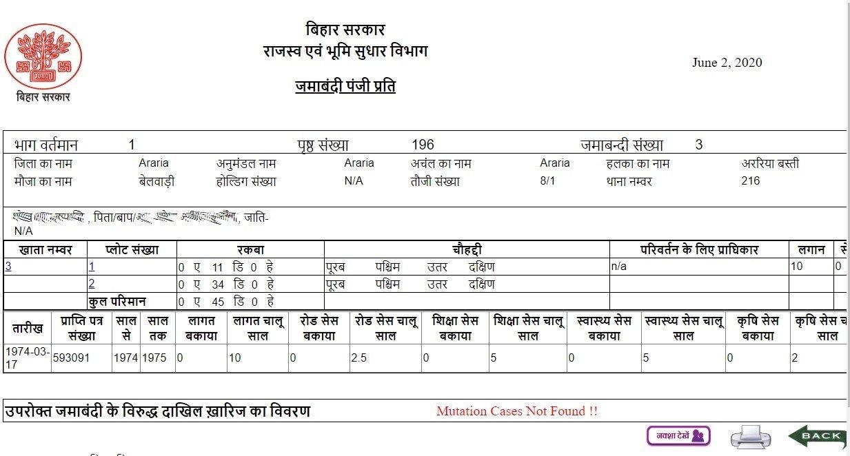 Bihar Apna Khata Jamabandi Nakal