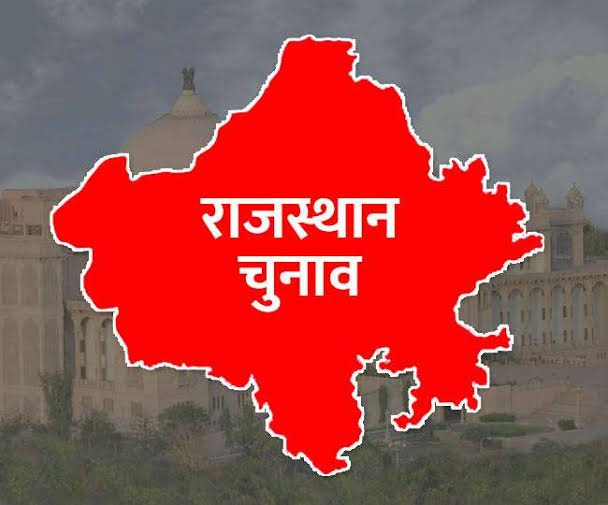 voter list rajasthan