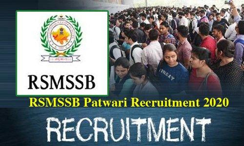 patwari recruitment 2020