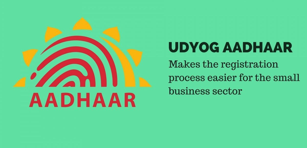 udyog aadhar download
