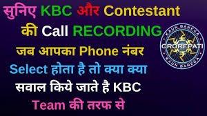KBC Registration 2020