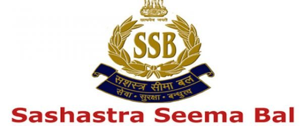 SSB Recruitment 2020 [Ministry of Affairs] | Apply Online