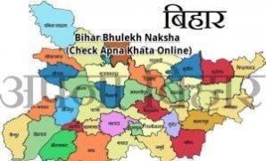Bihar Bhulekh