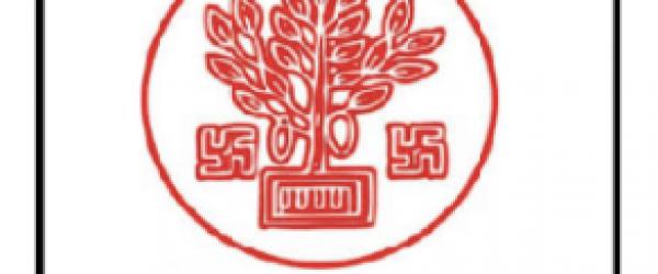 Bihar Scholarship Forms 2020 | Bihar Government