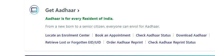 aadhar card online application form