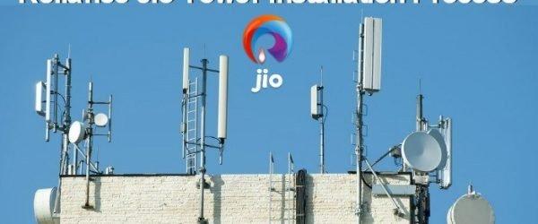 Reliance Jio Tower Installation | ऑनलाइन फॉर्म