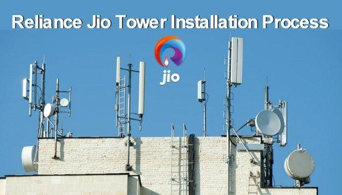 reliance jio tower