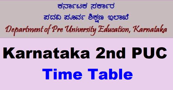 Karnataka PUC kar