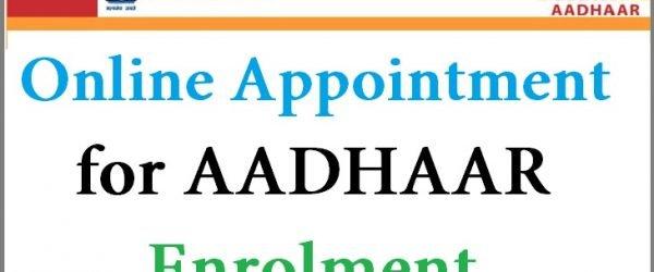 Aadhar Card Online Apply करे | ऑनलाइन आधार केंद्र देखे
