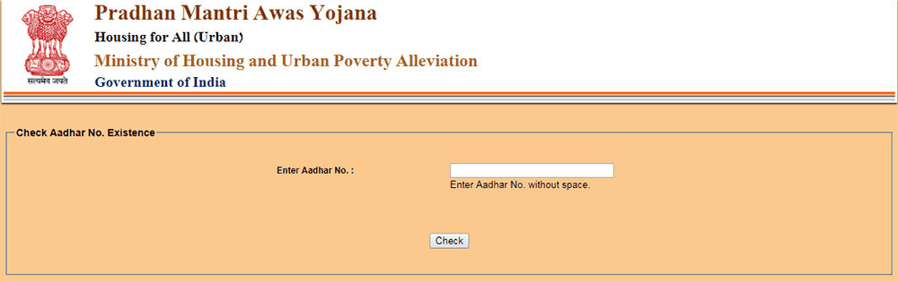 pradhan mantri awas yojana 2020 application form pdf in hindi
