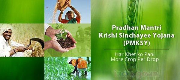 krishi sinchai yojana