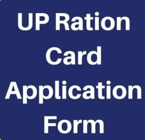 UP Ration Card application Form