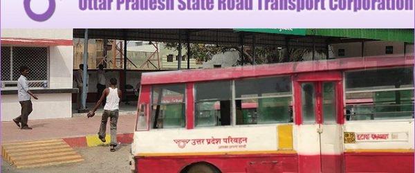 UPSRTC Recruitment | Uttar Pradesh Parivahan