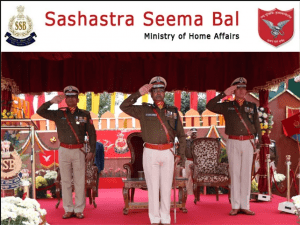 Sashastra Seema Bal 2020 Recruitment