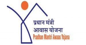 pradhan mantri awas yojana 2020 application form pdf in hindi