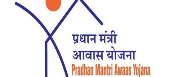 Pradhan Mantri Awas Yojana Form आवेदन भरे