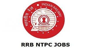 ntpc requirements 2020