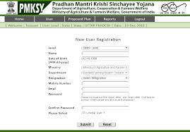 pradhan mantri krishi sinchayee yojana online application