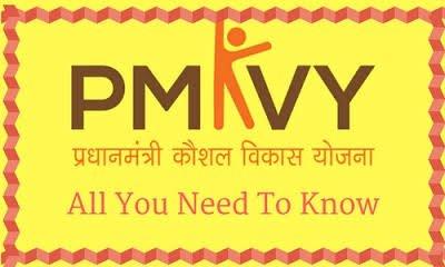 pradhan mantri kaushal vikas yojana registration