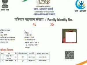 AADHAR CARD DOWNLOAD PDF