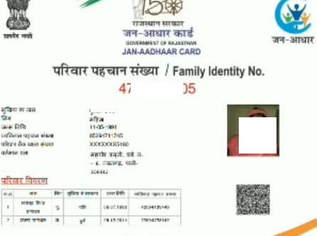 AADHAR CARD DOWNLOAD PDF
