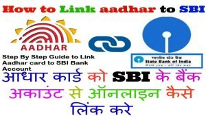sbi aadhar link