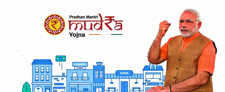 narendra modi loan yojana in hindi